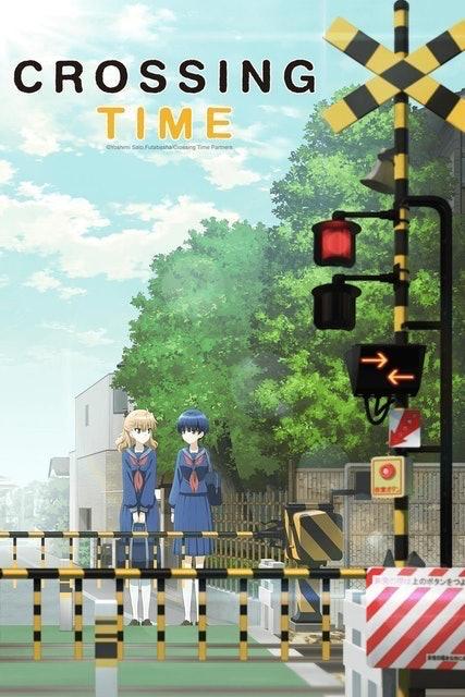 EKACHI EPILKA อนิเมะยูริ Crossing Time 1