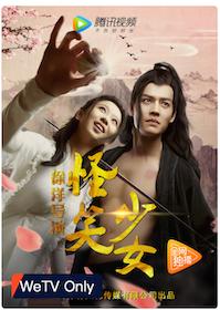 20 อันดับ หนังจีนตลก แนะนำ เรื่องไหนน่าดู ฉบับล่าสุดปี 2021 สนุกสุดฮา มีทั้งแนวรัก ทะลุมิติ และย้อนยุค 5
