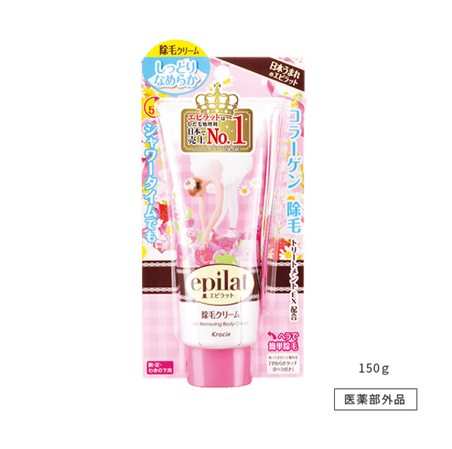 EPILAT Hair Removing Body Cream with Collagen and Shea Butter 1