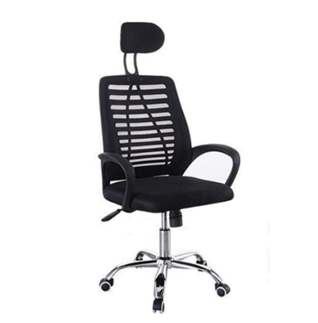 Home Huk เก้าอี้ทำงานเพื่อสุขภาพ รุ่น Mesh Back Office Chair with High Adjustable Neck 1