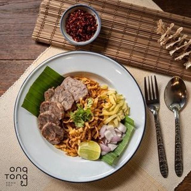 Ongtong Khaosoi ข้าวซอย เดลิเวอรี่ อองตอง ข้าวซอย สาขาเซ็นทรัลพลาซา ลาดพร้าว 1