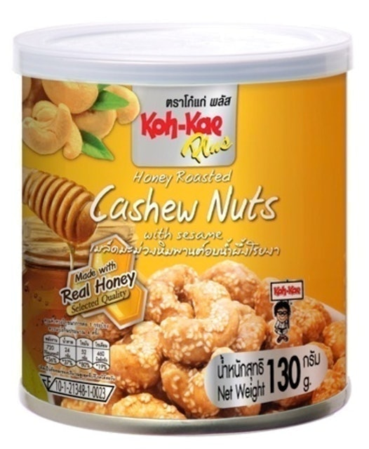 Koh-Kae Plus Honey Roasted Cashew Nuts With Sesame 1