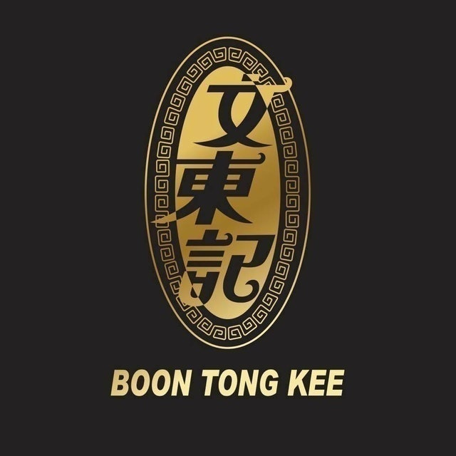 Boon Tong Kee Thailand ข้าวมันไก่ เดลิเวอรี่ บุญตงกี่ ประเทศไทย 1