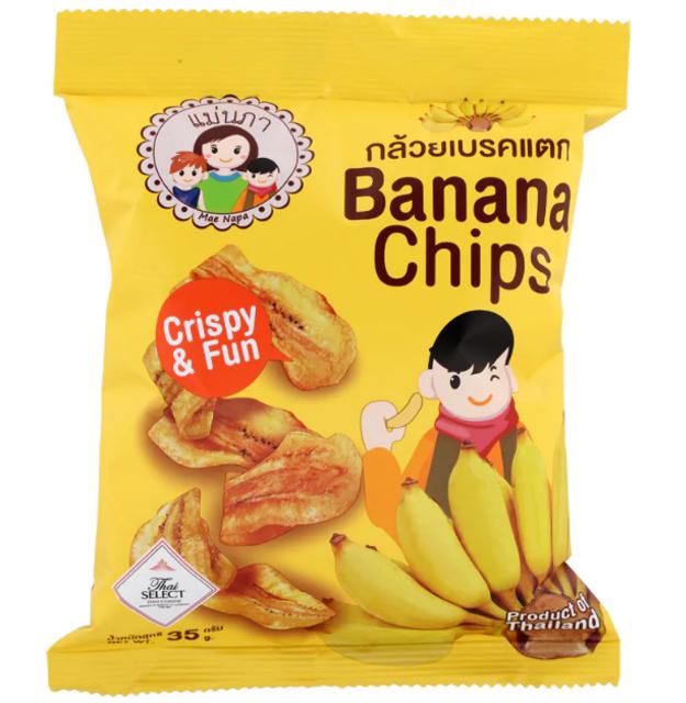 แม่นภา กล้วยเบรกแตก 1