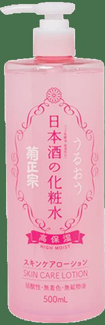 Kiku Masamune Sake Lotion High Moist 1