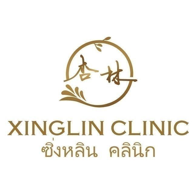 XingLin Clinic สถานที่ครอบแก้ว 1