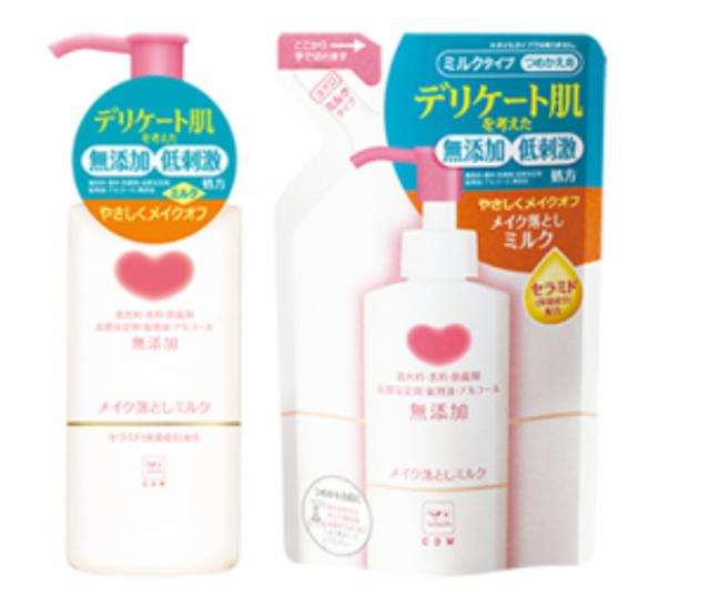 Cow Brand Mutenka Makeup Remover Milk 1