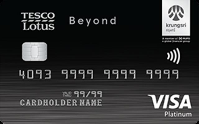 Krungsri Credit Cards & Tesco Lotus บัตรเครดิตกรุงศรี เทสโก้ โลตัส แพลทินัม บียอนด์ 1