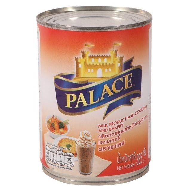 PALACE ผลิตภัณฑ์นมสำหรับปรุงอาหารและเบเกอรี่ 1