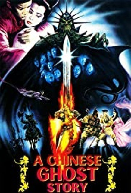 Golden Harvest Company, Cinema City Film Productions, Film Workshop A Chinese Ghost Story 1