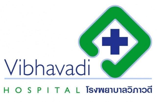 โรงพยาบาลวิภาวดี ฉีดวัคซีน HPV 1
