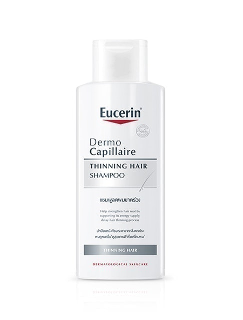 Eucerin  Dermo Capillaire Thinning Hair Shampoo 1