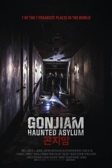 Hive Mediacorp หนังผีเกาหลี Gonjiam: Haunted Asylum จิตเวช เขตอาถรรรพ์ 1