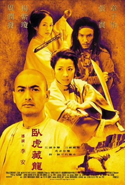 Sony Pictures Releasing Crouching Tiger, Hidden Dragon 1