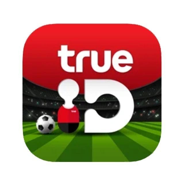 TRUE DIGITAL & MEDIA PLATFORM COMPANY LIMITED แอปดูบอลสด TrueID 1