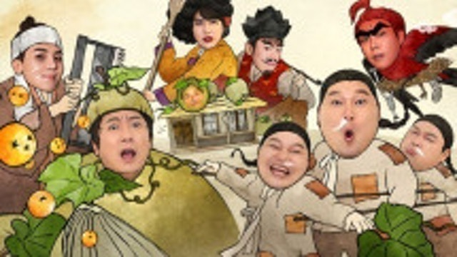 TVN วาไรตี้เกาหลี New Journey to the West 8 1