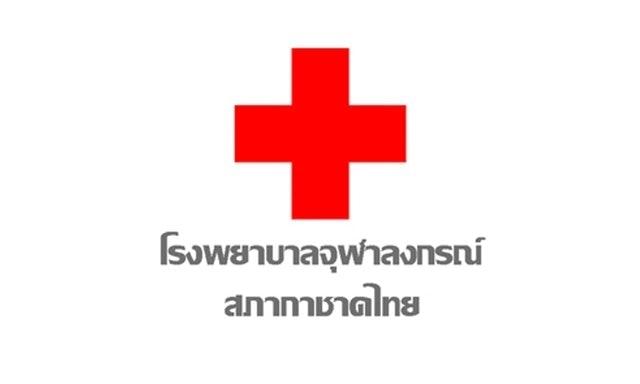 โรงพยาบาลจุฬาลงกรณ์ สภากาชาดไทย Autosomal DNA ตรวจพิสูจน์ความสัมพันธ์ บิดา มารดา บุตร 1
