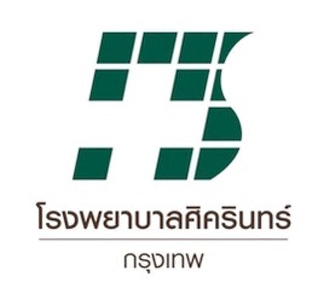 Sikarin Hospital คลินิกทำวีเนียร์ ศิครินทร์ กรุงเทพ 1