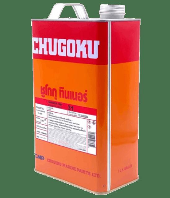 CHUGOKU ทินเนอร์ ชูโกกุ เบอร์ 31 1