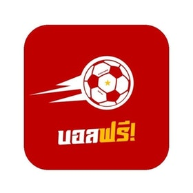 10 อันดับ แอปดูบอลสด แอปไหนดี ฉบับล่าสุดปี 2021 ดูฟรี ไม่ดีเลย์ มีทั้งบอลไทยและลีกต่างประเทศ 4