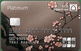 10 อันดับ บัตรเครดิตไม่มีค่าธรรมเนียมรายปี บัตรไหนดี ฉบับล่าสุดปี 2020 โปรโมชั่นเยอะ สิทธิประโยชน์แยะ สะสมแต้มคุ้ม มีประกันเดินทาง 1