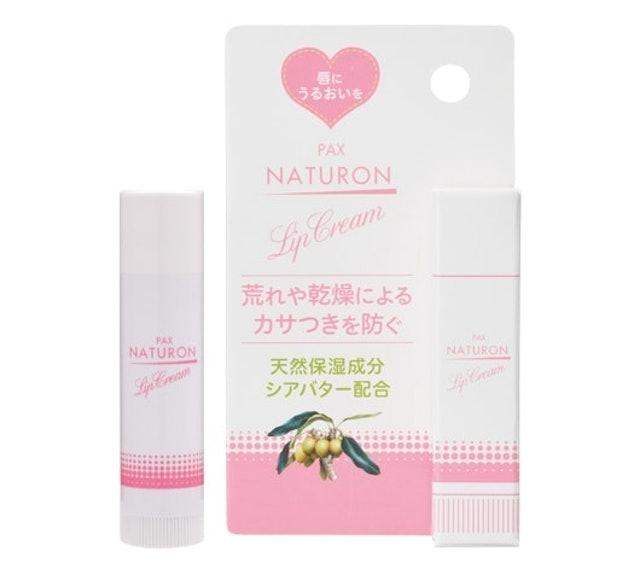 PAX  NATURON Lip Cream 1