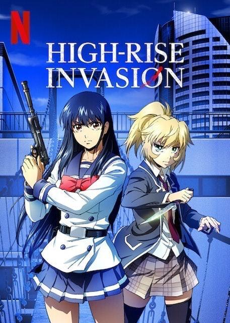 Zero-G อนิเมะ Netflix High-Rise Invasion : หน้ากากเดนนรก 1