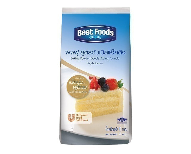 Best Foods ผงฟูสำหรับทำขนม สูตรดับเบิ้ลแอคติ้ง 1