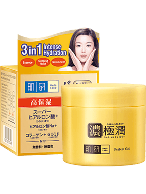 Hada Labo  Perfect Gel 1