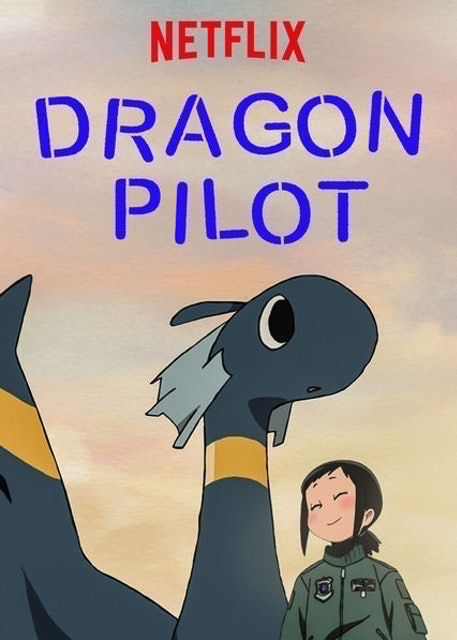 Bones อนิเมะ Netflix Dragon Pilot: Hisone and Masotan : นักบินมังกร: ฮิโซเนะกับมาโซตัน 1