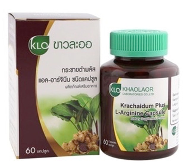 Khaolaor กระชายดำพลัสแอล-อาร์จินีน 1