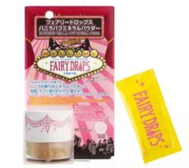 Fairydrops Vanilla Puff Mineral Powder 1