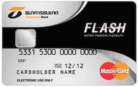 10 อันดับ บัตรกดเงินสด สมัครบัตรไหนดี ฉบับล่าสุดปี 2021 อนุมัติเร็ว เงินเดือนน้อยก็สมัครได้ 4