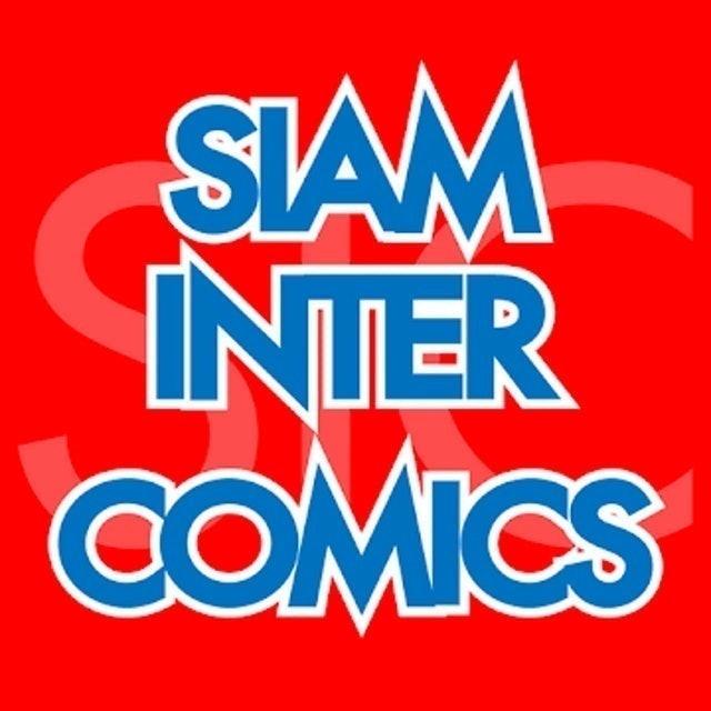MEB Corporation Ltd. Siam Inter Comics  1