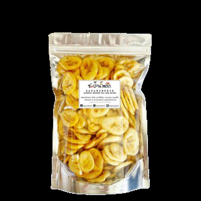 Sapanamprik ผักผลไม้อบกรอบ กล้วยหอมทองอบกรอบ 1