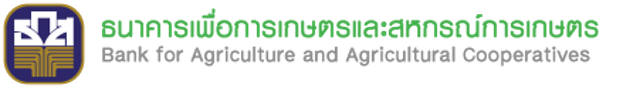Bank for Agriculture and Agricultural Cooperatives บัญชีเงินฝากประจำ ปลอดภาษี 24 เดือน  1