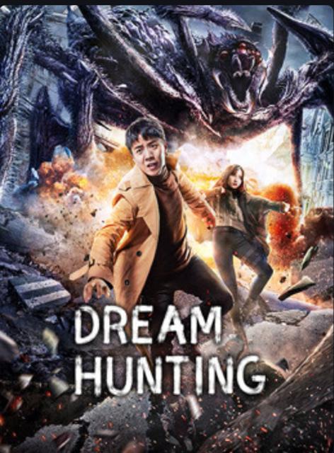 Surgeng Movie หนังจีนตลก Dream Hunting 1