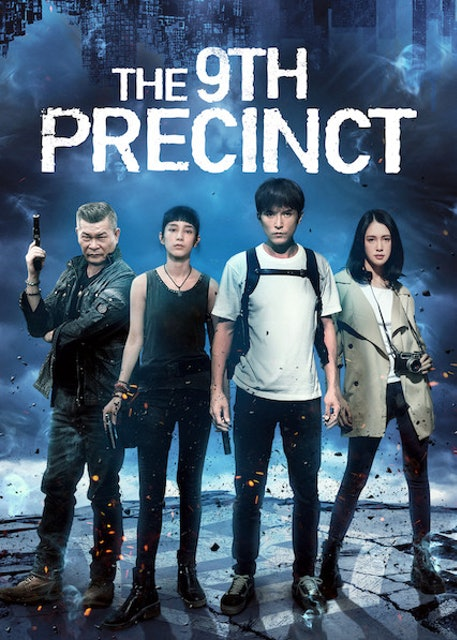 Almighty Production Co., Ltd., Hua Wenchuang Co., Ltd., Le Dao Jia International Entertainment Co., Ltd., MM2 All Asia Film and Television Entertainment Co., Ltd. The 9th Precinct 1