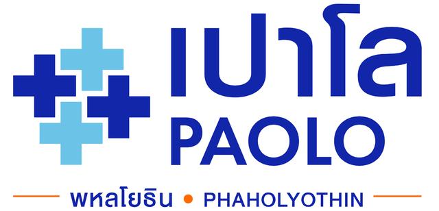 โรงพยาบาลเปาโล  การตรวจมะเร็งปากมดลูก + อัลตร้าซาวด์มดลูกรังไข่ + HPV DNA 1