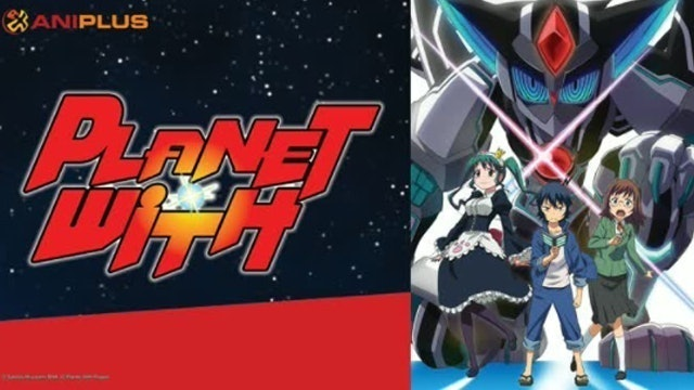 J.C.Staff อนิเมะหุ่นยนต์ Planet With 1