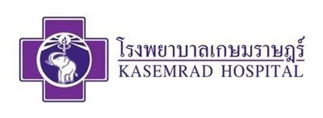 KASEMRAD HOSPITAL โปรแกรมตรวจภูมิคุ้มกันโควิด 1