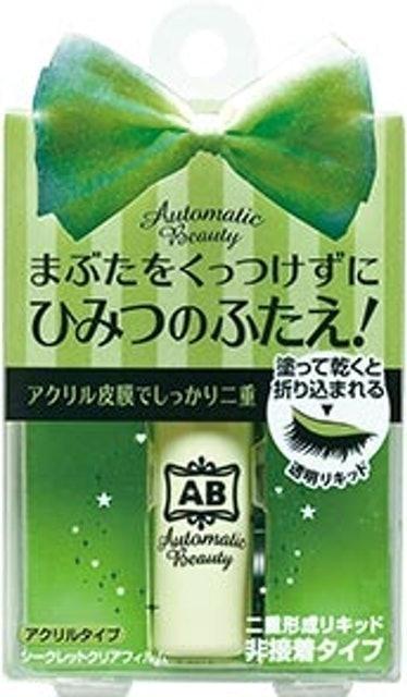 Automatic Beauty  Secret Clear Film 1