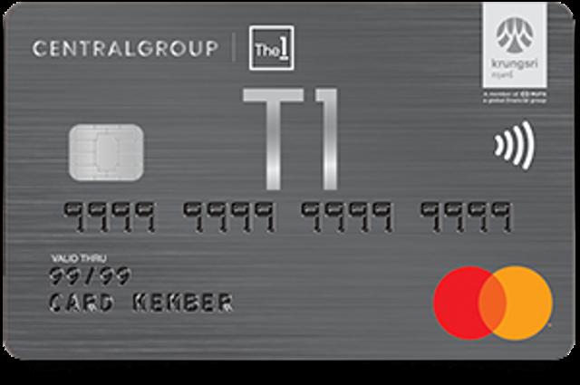 Krungsri Credit Cards & Central The 1 Card บัตรเครดิตกรุงศรี บัตรเครดิต เซ็นทรัล เดอะวัน ลักซ์ 1