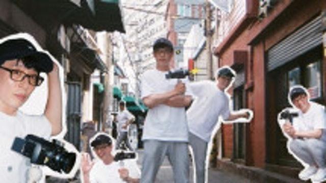 MBC วาไรตี้เกาหลี Hangout with Yoo 1