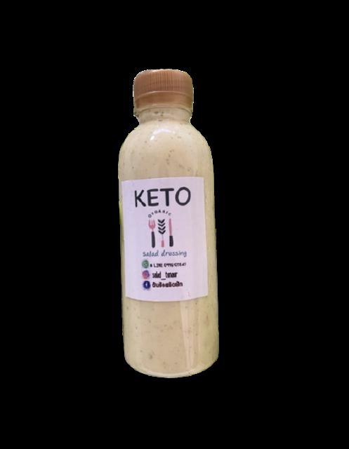 keto_tonaor น้ำสลัดคีโตพาสเจอไรซ์ 1