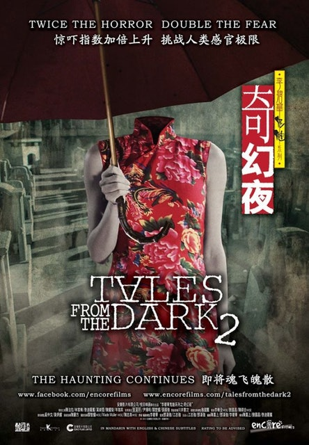 Edko Films, Movie Addict Productions Tales from the Dark 2 1