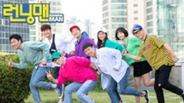 SBS วาไรตี้เกาหลี Running Man 1