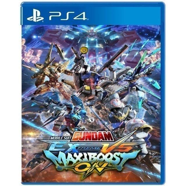 Bandai Namco Entertainment Inc. Mobile Suit Gundam: Extreme Vs. Maxi Boost ON 1