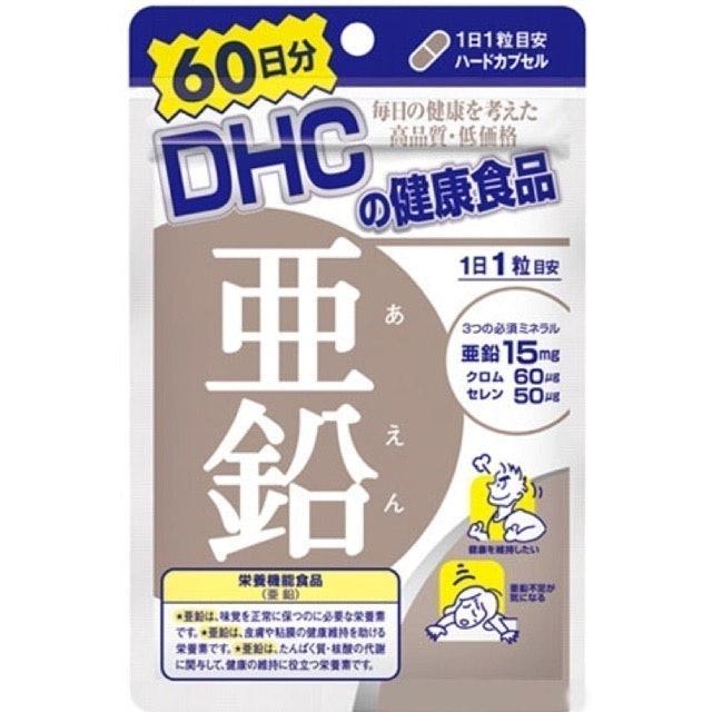 DHC Zinc 1