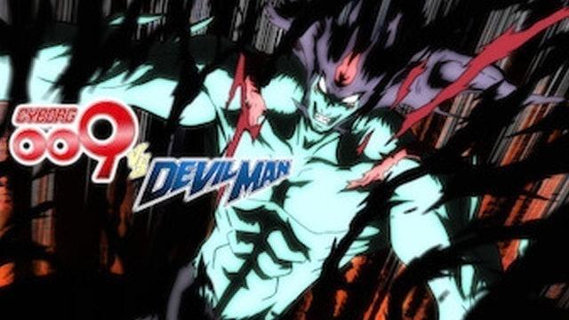 Bee Media อนิเมะหุ่นยนต์ Cyborg 009 VS Devilman 1